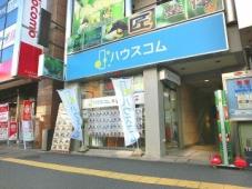ハウスコム株式会社 志木店