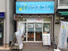 ハウスコム株式会社 練馬店
