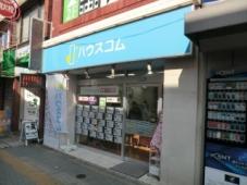 ハウスコム株式会社 千歳烏山店