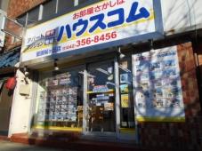 ハウスコム株式会社 聖蹟桜ヶ丘店