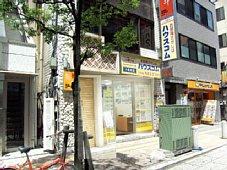 ハウスコム株式会社 八王子店