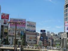 ハウスコム株式会社 八王子駅前店