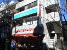 ハウスコム株式会社 鷺沼店