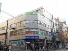 ハウスコム株式会社 青葉台店