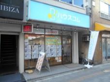 ハウスコム株式会社 本厚木店