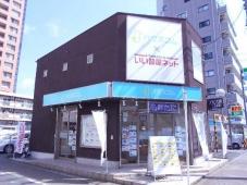 ハウスコム株式会社 中央林間店