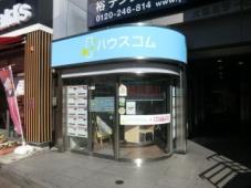 ハウスコム株式会社 大和店