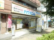 ハウスコム株式会社 二俣川店
