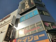 ハウスコム株式会社 湘南台店