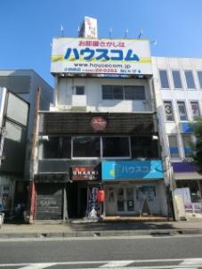 ハウスコム株式会社 小田原店