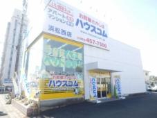ハウスコム株式会社 浜松西店