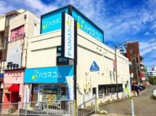 ハウスコム株式会社 新瑞橋店