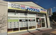 ハウスコム株式会社 小幡店