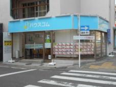ハウスコム株式会社 藤が丘店