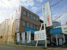 ハウスコム株式会社 高畑店