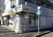 ハウスコム株式会社 東海通店