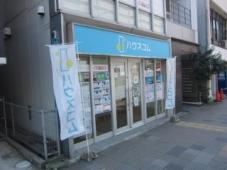 ハウスコム株式会社 浄心店