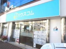 ハウスコム株式会社 豊田店