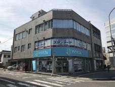 ハウスコム株式会社 三河豊田店