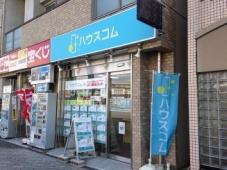 ハウスコム株式会社 新安城店