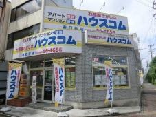 ハウスコム株式会社 春日井店