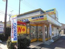 ハウスコム株式会社 小牧店