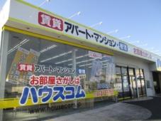 ハウスコム株式会社 岐阜店