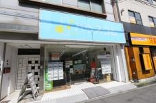 ハウスコム株式会社 和泉府中店