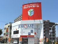 株式会社JKH大阪不動産 ジェイケイホーム泉佐野店