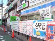 ピタットハウス弁天町駅前店株式会社近畿住宅管理サービス