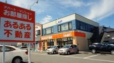 LIXIL賃貸ショップ (株)あるある不動産 小山店