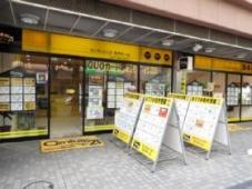 センチュリー21五大ホ-ム (五大ホーム株式会社)
