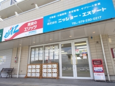 ニッショー・エステート エリッツ 姫路飾磨店