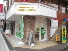 株式会社アメニティーハウジング 日吉店