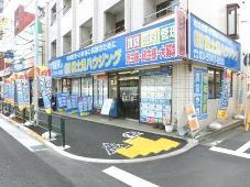 株式会社富士見ハウジング 本店