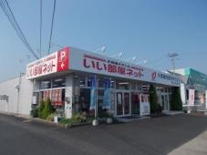 大東建託株式会社 津山店