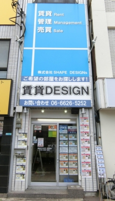 株式会社SHAPE DESIGNs