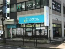 ハウスコム株式会社 刈谷店