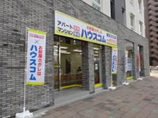 ハウスコム株式会社 大曽根店