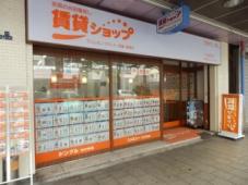 株式会社コバルトエステート 賃貸ショップFC松屋町店