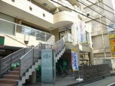 ハウスコム株式会社 竹ノ塚店