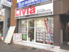 株式会社Livia