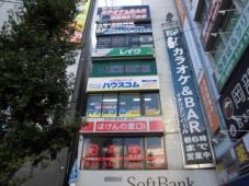 ハウスコム株式会社 中野店