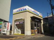 ハウスコム株式会社 稲毛店