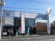 アヤハ不動産株式会社 瀬田営業所