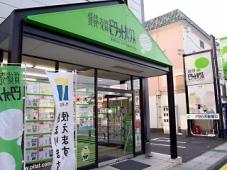 アヤハ不動産株式会社 草津西口店