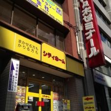 株式会社シティホーム JR広島駅南口センター