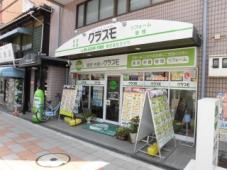 株式会社エイワ 賃貸・売買のクラスモ阪急三国店