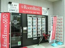 株式会社Room Bank 明石店
