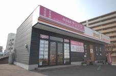 株式会社チェック 飯塚店